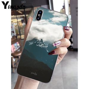 Image 5 - Yinuoda Sceneary muslim arabic quran islamic quotes Phone Case for Apple iPhone 8 7 6 6S Plus X XS MAX 5 5S SE XR Cellphones