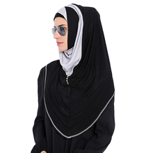 Babalet Womens' Modest Muslim Long Hijab Scarf Modal Full Cover Color Block Islamic Neck Cover Caps Ready to Wear Arab Headwear