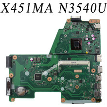 For ASUS X451MA Laptop motherboard X451MA mainboard REV2.1 Integrated 100% tested
