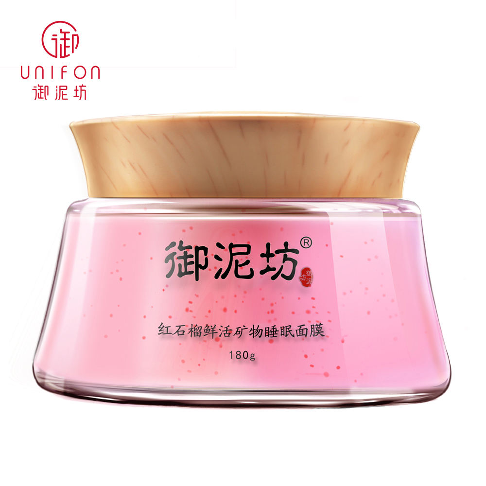 YUNIFANG Pomegranate Age Defying Overnight Mask 6.3oz Anti aging anti wrinkle anti oxidant moisturizing face care face mask маска librederm plant stem cells anti age mask intensive care for face neck and decollete