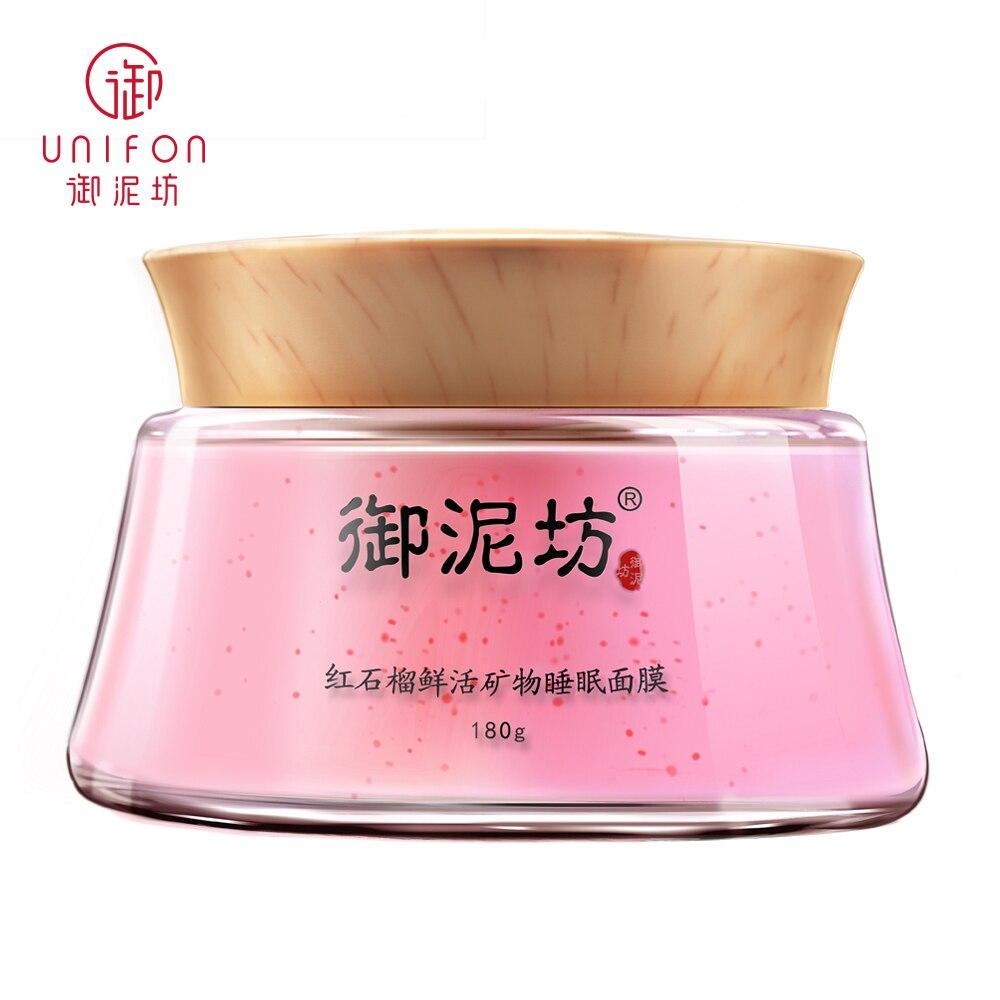 YUNIFANG Pomegranate Age Defying Overnight Mask 6.3oz Anti aging anti wrinkle anti oxidant moisturizing face care face mask