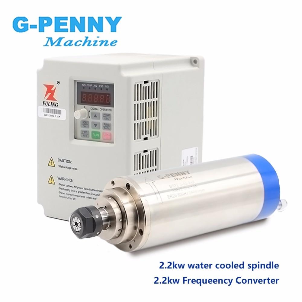 High Quality 2 2kw ER20 800Hz Pole 4Metal Spindle water cooled spindle motor 0 1000hz inverter