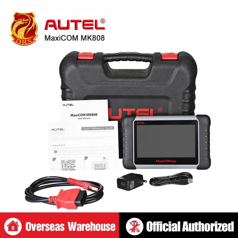 Autel MaxiCOM MK808 MX808 escáner automotriz OBD2 OBDII escáner de diagnóstico de coche herramienta Universal sistema completo lector de código automático ABS