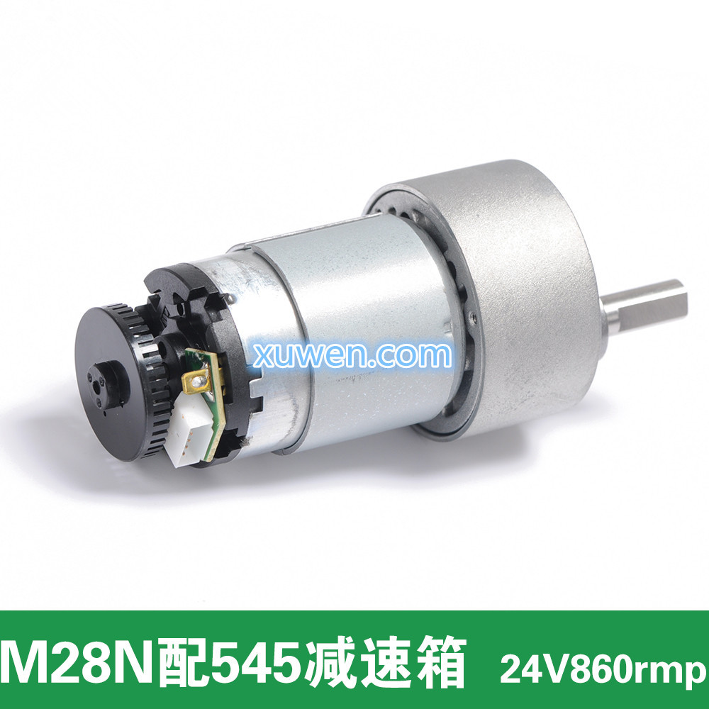Free Shipping 1 Pcs M28n With 545 Motor Reducer 24v 180rmp