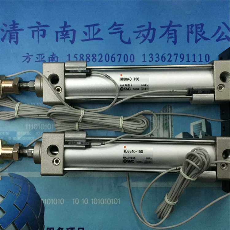 MDBG40-150 SMC air cylinder pneumatic component air tools MDB series smc cdjpb10 20d needle type cylinder air cylinder pneumatic component air tools cjpb series