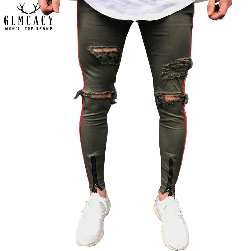 Mens Black Ripped Pencil Denim Jeans Vintage Wash Patchwork Side Stripe Zipper Chain Streetwear Pants