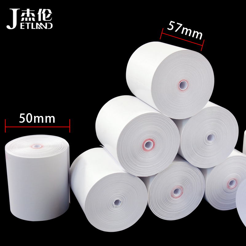 Jetland Thermal Paper 57x50 Mm, 4 Rolls Coreless Cash Register Receipt Paper, No Core Super Long Meters