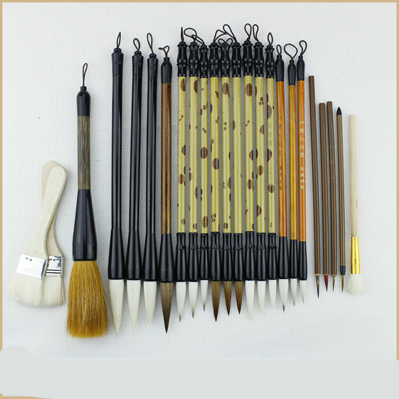 19pcs/set Chinese Painting Brush Set Landscape Peony Watercolor Painting Brush Chinese Calligraphy Brushes Set Painting Supplies19pcs/set Chinese Painting Brush Set Landscape Peony Watercolor Painting Brush Chinese Calligraphy Brushes Set Painting Supplies