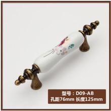 Длина 125 мм Шаг Отверстий 76 мм керамическая Цинковый сплав античная латунь ручка шкафа handle ящика тянет тюльпан цветок печати