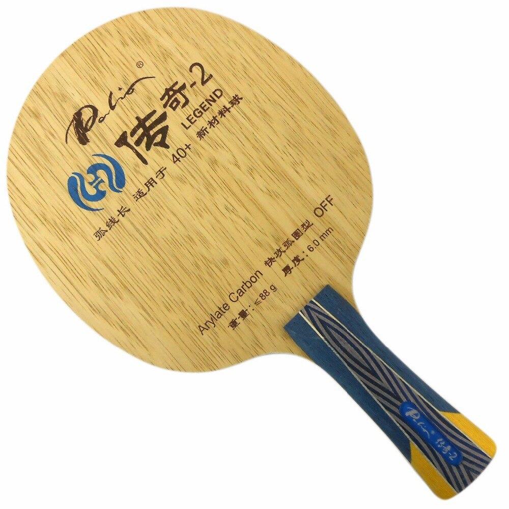 цена  Palio Legend-2 (Legend2 Legend 2) table tennis ( pingpong ) blade 2015 The new listing Favourite  онлайн в 2017 году