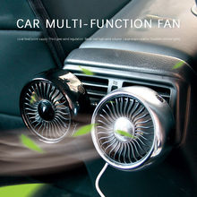 Car Multi-function Fan Car Air Outlet Center Console Wind Expansion USB Mini Fan For Car Backseats Air Conditioner Mini USB Fan(China)