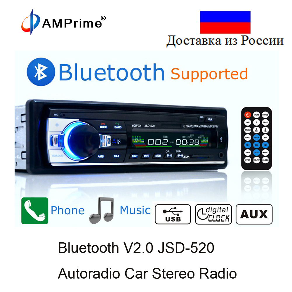 AMPrime Bluetooth Авторадио Стерео радио FM Aux Вход приемник SD USB JSD-520 12 В в тире 1 din автомобиль MP3 мультимедийный плеер ...