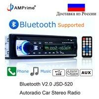 AMPrime Bluetooth Autoradio Car Stereo Radio FM Aux Input Receiver SD USB JSD 520 12V In