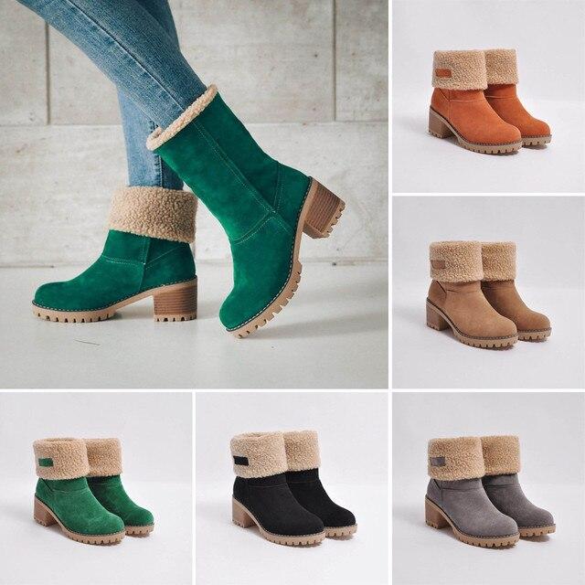 여성 부츠 숙녀 겨울 라운드 발가락 신발 무리 따뜻한 슬립 온 스노우 부츠 야외 pu 가죽 짧은 부티 t #