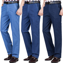 Men's jeans in autumn and winter high-waisted elastic business jeans