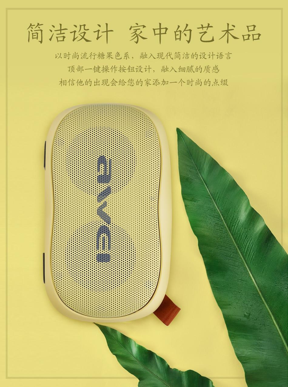 AWEI Y900