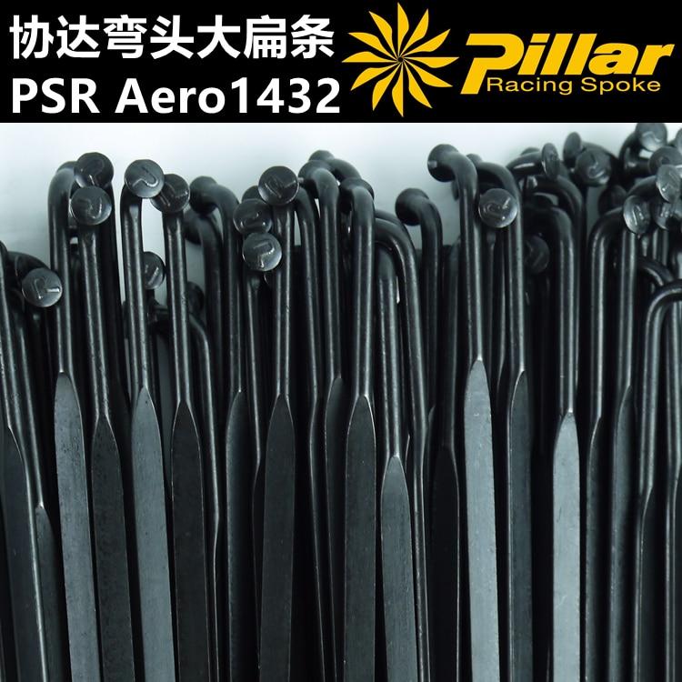 12pcs/lot Pillar PSR 1432 Stainless Steel J-bend/straight Pull Bladed 14G Spokes With Nipples 1 Dozen/12pcs High Strength 6.8g
