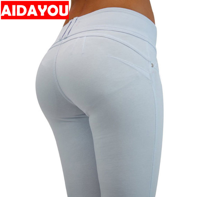 Sports Legging   Jeans   Push Up Ass Premium Stretch Cotton Butt lift Skinny Leg Fashion Pants ouc517a