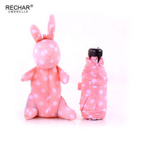 RECHAR מותג 5 מתקפלים מטריית סופר מיני באיכות גבוהה ילדה ילדים חמודה ארנב מתנות Creative פופולריות מטריות מטריית שקית