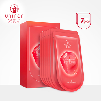 Unifon Pomegranate Face Mask Skin Care Hydrate Moisturize Brighten Nourish 25ml*7Pcs watsons 25ml 15g 25ml
