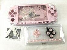 สีชมพูและสีม่วงสำหรับ PSP Case 2000 Shell Housing สำหรับ PSP 2000