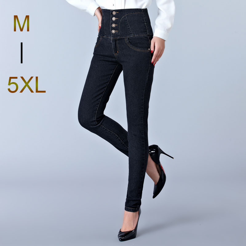 M - 5XL Large size women high waist jeans female long trousers slim pencil pants denim skinny stretch pants lady fitness pockets 2017 new skinny jeans lady jeans pants blue low waist slim pencil pants denim jeans women trousers size 5xl free shipping