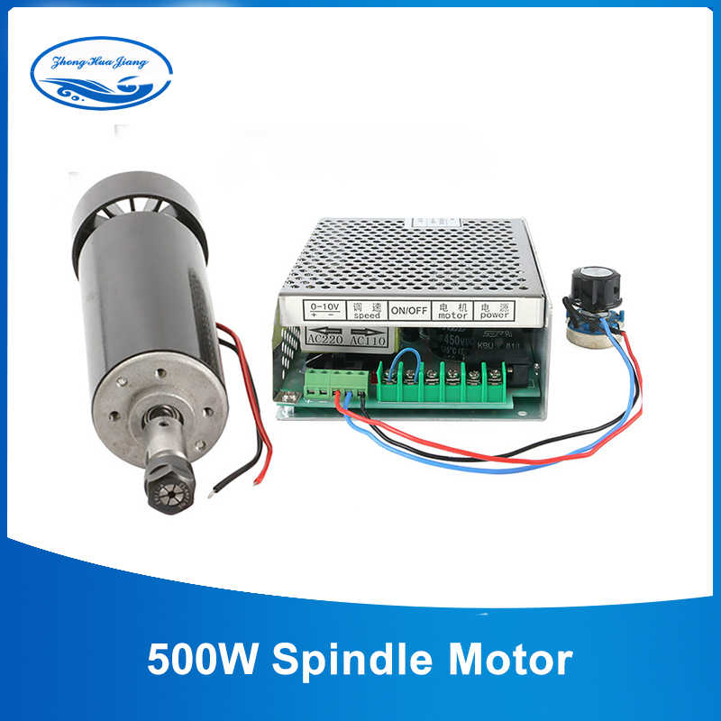 Air cooled 0.5kw Air cooled spindle ER11 chuck CNC 500W Spindle Motor + Power Supply speed governor For DIY CNC