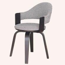 Твердый деревянный шарнир стул компьютерный стул современный минималистичный обеденный ленивый стул для спальни