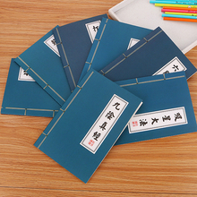 10PCS Creative Martial Arts Notebook 30 sheets A5 Car Line Large Note Pad Book Handmade Student Stationery Diary Supplies handbook password with lock diary student creative handbook notebook a5 notebook thick notebook diary
