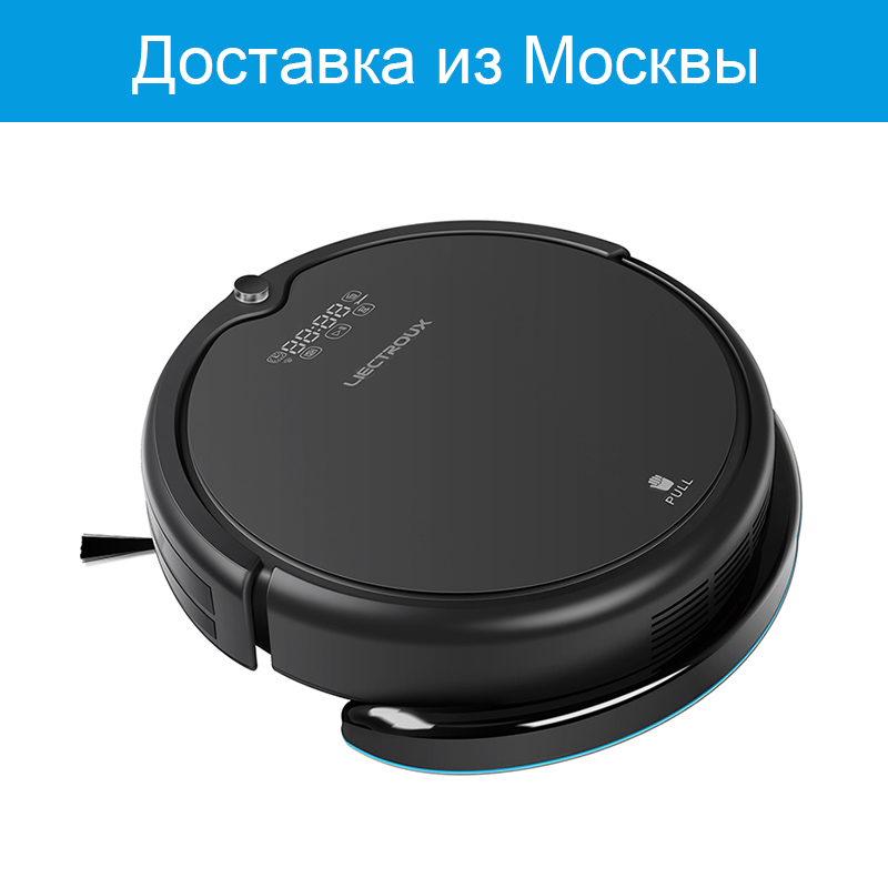 2018 NEW LIECTROUX Q7000 Robotic Vacuum Cleaner, Gyroscope Navigation,Zigzag Planned,Virtual Blocker,UV Lamp,Wet,Schedule,Remote 2017 new gift with uv lamp remote control lcd display automatic vacuum cleaner iclebo arte robotic aspirador