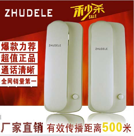ZHUDELE New audio door phone /Intercom, distance 300-1000m, very easy to install ...