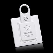 86x86mm Hotel Magnet Card electric Switch 180v~250v 220V / 30A push button Insert Key electrical power control  with time delay