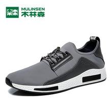 MULINSEN Men & Women Lover Breathe Shoes slip-on flex ghost information train Revolution bounce athletic Running Sneaker 270225
