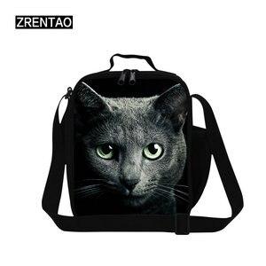 lunch bag for schooler