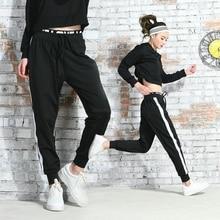 2017 Loose Lulu Yoga Pants Workout leggings Tights Running Athletic Sport Women Fitness Sportwear Gym Trousers Sports leggins