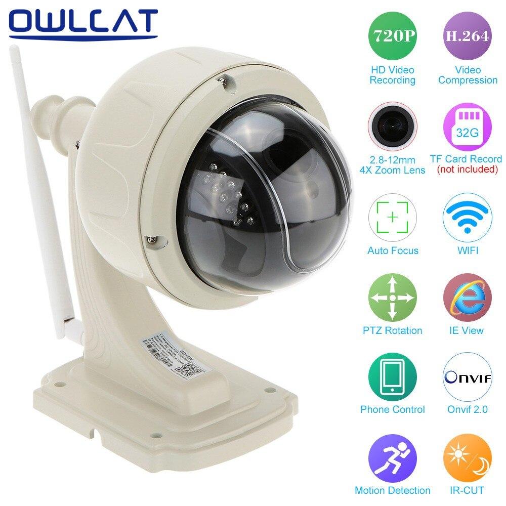 OwlCat HI3518E+1/3''AR0130 CMOS 4X Zoom Auto focus Waterproof IP66 Wireless Dome HD 720P PTZ Security Surveillance IP Camera PTZ удлинитель zoom ecm 3
