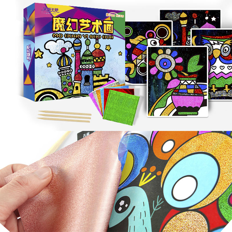 9pcs/12pcs Children Carton Magic Stickers Include 30pcs Rainbow Transfer Painting Papers DIY Craft Toy Art Painting Stickers