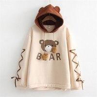 Japanese Cute Bear Ears Hooded Coat Sweatshirt Girls Lolita Hoodies Lace Up Female Pullovers Shoulder 50cm Sleeve 51cm Length 62