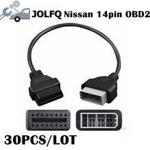 Бесплатная доставка DHL! 30 шт./лот OBD OBD2 кабель для Nissan 14 Pin штекер 16 Pin Женский OBD2 OBDII диагностический инструмент удлинитель соединительный кабель