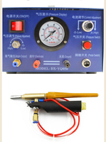 Китай поставщика, горячая 110 В электрические и аргон сварочный аппарат, Pulse Искра сварщик для ювелирных изделий, ювелирного оборудования инс