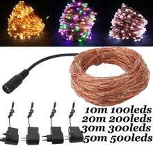 12V Copper String Lights with Power Adapter 10m 20m 30m 50m Led Fairy Light for Wedding Party Christmas Home Decoration