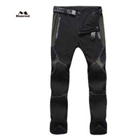 MAZEROUT Man Summer Fishing Cycling Cheap Trousers Trekking Hiking Pant Outdoor Anti-UV Sport Quick-dry Camping Travel Belt P4