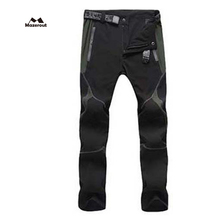 Anti-UV Trousers Summer Camping