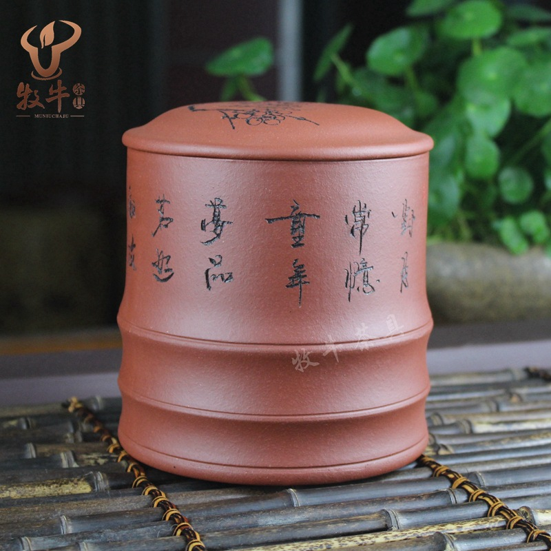 Supply authentic Yixing ore clear cement step by step tea factory direct store mixed batch of purple sand pot yixing zisha tea caddy authentic fine workmanship high grade tea pot square box mixed batch