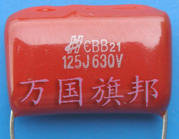 Free Delivery.CBB21 metallization polypropylene film capacitor 1251.2 V 1.2 - 630 UF ultrafiltration