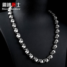 high personality steel fashion