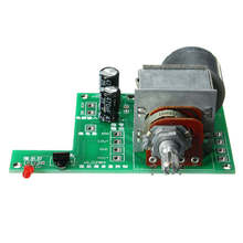 2017 New AC DC 9V Infrared Remote Control Volume Control Board ALPS Pre Motor Potentiometer 80mmx