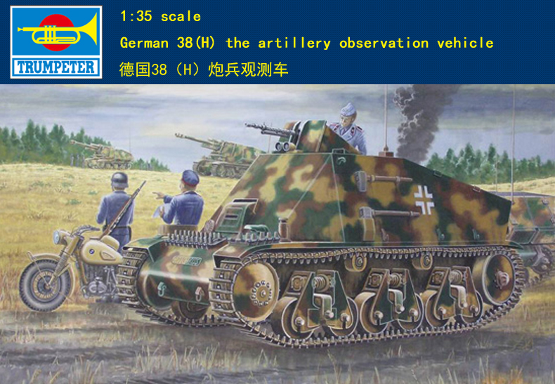 Trumpet 00355 1:35 German 39 (H) Artillery Observation Vehicle Assembly model 1 35 assembly german sd kfz 250 9 a fire artillery armored vehicle 6882