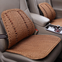 2 Sets Bamboo Rattan Waist Cushion Backrest Support Pad Car Seat Mat Breathable Universal Automobiles Seat Cover