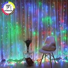 Coversage الجنية عيد الميلاد الستار جارلاند ضوء 1.5x1.5 متر 2x2 متر عيد الميلاد الزخرفية LED سلسلة عيد الميلاد حديقة أضواء الزفاف
